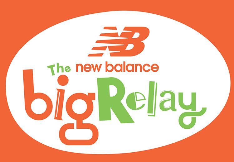 2021 NBBR Event Logo